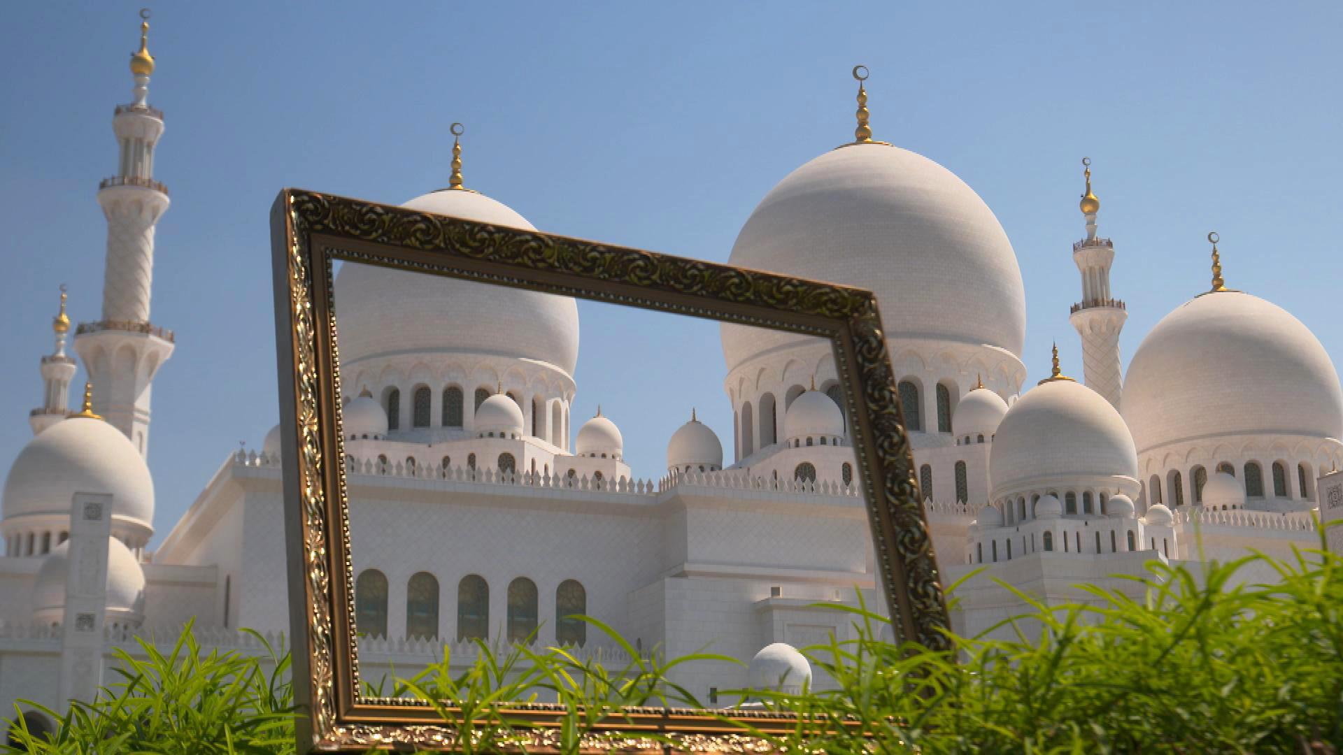 ADR99_Scheich Zayid Moschee_Rahmen